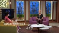 真情部落格 GOODTV - 金牌媽媽 - 金田春霞