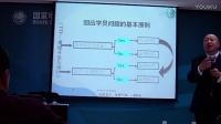 20161021曹爱宏TTT--如何应对非常态学员片段