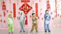 鞍山铁东区第一幼儿园-小三班表演