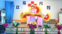 灌云县北七道沟教会2015电话13961353803