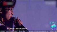 张继科作诗示爱谢娜 谦谦登火星承包女观众 06