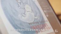 吃瘦的女人这么美 她绘出上海最全素食餐厅 生活零垃圾 101