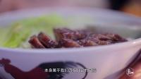 一碗地道叉烧饭 能引起所有广东人的共鸣 105