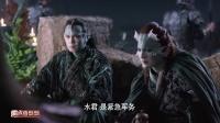 三生三世十里桃花 18
