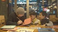 萌大叔的变形记 非科班出身作画无数被提名国际安徒生奖 106