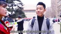 直击2017艺考现场 奇葩考生千姿百态 629