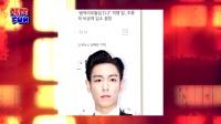 BigBang成员T.O.P入伍 穿羽绒服包裹严实 170209—《韩伴FUN 2017 2月》