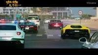 《功夫瑜伽》曝迪拜飙車片段 2億豪華跑車齊上陣