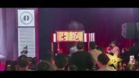 星映话-《决战食神:美味来袭》