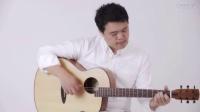 彩虹人鸟吉他 L10|Kyas Ryo〈Sunshine〉|aNueNue L10 Feather Bird Guitar