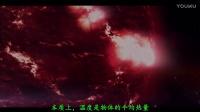 【怪罗TV】太空是热的还是冷的?它的温度有多少?