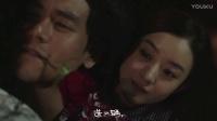 《乘風破浪》情人節特輯MV | 《一方天地》