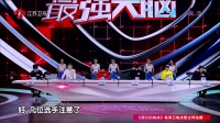 章子怡怼人误伤刘国梁 20170210