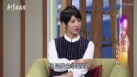 真情部落格 GOODTV - 異域新生 - 黃惜時、林淑花
