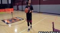 篮球课坏小子托马斯的侧身虚晃突破篮球教学视频1实战过人技巧