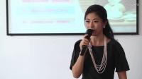 百合——形象礼仪讲师 《男神女神诞生记》课程花絮