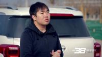 侃车《从广汽传祺GS8的测评再谈自主品牌发展趋势》