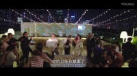電影《合約男女》香港版預告
