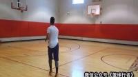 篮球课巨石教练的日常训练套路篮球教学视频1加农贝克篮球教学