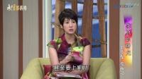 真情部落格 GOODTV - 綻放的曙光 - 郭亞聖、龍城頌