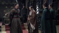 大秦帝国之崛起 19 预告