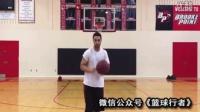 篮球技巧教学:韦斯特布鲁克的急停跳投 篮球教学过人