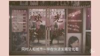 美国建筑家花800小时记录上海方言 比上海人更懂上海 131