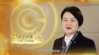 香港生产力促进局金禧祝福语 - 生产力局总裁