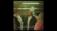 我不是潘金莲2-求屠夫刘桦杀人范冰冰愿肉偿交易