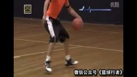 【精品篮球】胯下运球和左右手运球详细教学。实战过人技巧