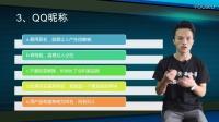 『微信』微信公众推广 (4)