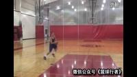 【精品篮球】10种不同风格欧洲步详细教学!篮球教学视频
