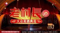第05期:岳云鹏爆笑助阵郭麒麟 20170212
