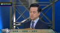 2017-02-16石评大财经