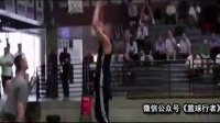 【NBA篮球视频平台】波尔津吉斯试训展示惊人天赋 篮球教学运球
