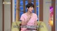 真情部落格 GOODTV - 在劫能逃 - 江楷慶