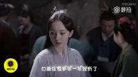 《三生三世十里桃花》穿帮镜头 神界的面包车?