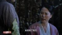 三生三世十里桃花 38