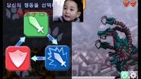 組裝恐龍游游戲