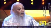 伶人王中王 170219
