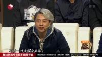 競演結果揭曉 黃才倫告别喜劇人舞台 170219 歡樂喜劇人