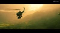 《金刚:骷髅岛》电视宣传片预告10