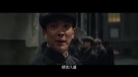 《羅曼蒂克消亡史》羅曼蒂克方言版預告四川話版