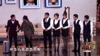 第06期:超长版 郭麒麟自曝初恋都是泪 20170219