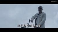 【游民星空】亚瑟王中文预告片