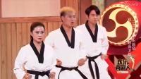 第06期:完整版 爱笑兄弟作妖智斗恶霸 20170219