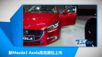 北京新能源汽车全面停止销售指标作废? 08