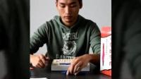 中华好字成笔安装视频