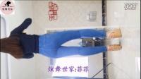 【炫舞世家_菲菲】新模菲菲_社会摇舞曲_蓝色紧身牛仔裤热舞_超清[1]