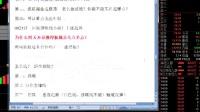 央行+证监会紧急发声:中国股市将迎重大新变局!